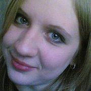 Юля, 29