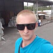 Жека Кнюпа, 24, г.Днепр