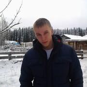 Сайт знакомств студенты томск