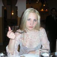 Olga, 37 лет, Скорпион, Москва