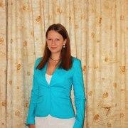 Екатерина, 28, г.Москва