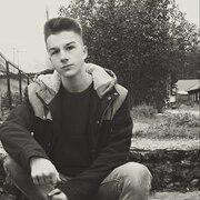 Эдуард, 16, г.Тюмень