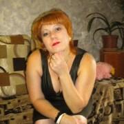 Сайт одесский регистрации знакомства без