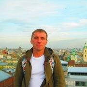 Игорь, 45, г.Северодвинск