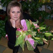 Natka, 29