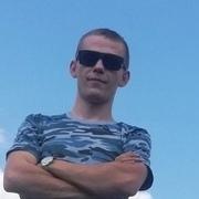 Сергей, 21, г.Оренбург