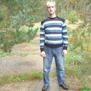 владимир, 33, г.Навля