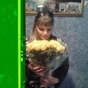 Елена, 30, г.Новокузнецк