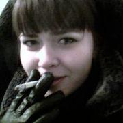 дарина, 29