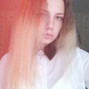 Карина, 16, г.Минск