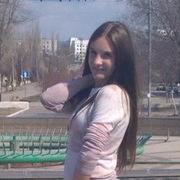Дарья, 18, г.Железнодорожный