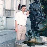 UA баварец, 45, г.Мюнхен