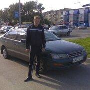 виталя, 24, г.Томск