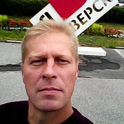 сергей, 44, г.Северск