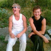Igor, 33 года, Дева, Саратов