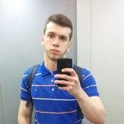 Elvin, 20, г.Ханты-Мансийск