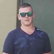 Connor Jones, 21, г.Ньюбери