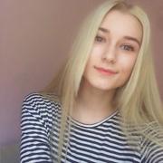 Yana, 20, г.Коломыя