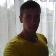 Владислав, 21, г.Пермь
