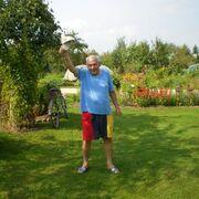 MOGIKAN, 84, г.Кедайняй