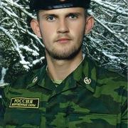 Григорий, 27, г.Минусинск