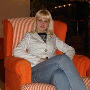 Знакомства В Киеве Женщина Ищет Мужчину