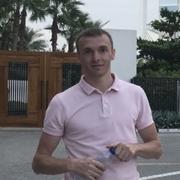 Андрей, 30, г.Фалешты