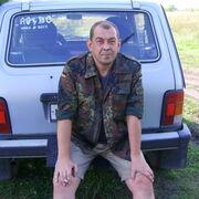 Сергей Арнаутов, 47, г.Узловая