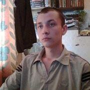 Витал, 30