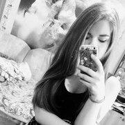 Лиза, 19, г.Ижевск