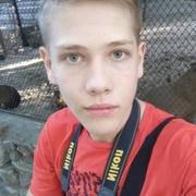 Андрэ, 18, г.Нью-Йорк
