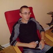 Александер, 34, г.Гёттинген