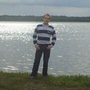 Вячеслав, 26, г.Екатеринбург