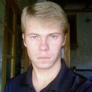 Вадимка, 32