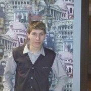 Ваван, 23, г.Приволжье