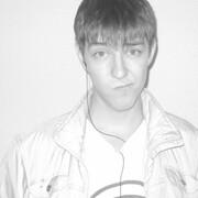 Динар, 23
