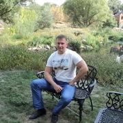 Сергей, 40, г.Житомир