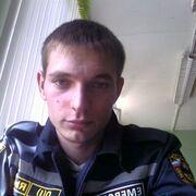 Диман, 27