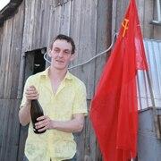 антон, 28, г.Красноярск