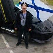 Денис, 32, г.Нижневартовск