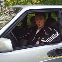 Евгений, 37 лет, Лев, Саратов