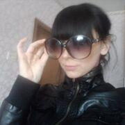 ОЛЯ, 31