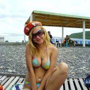 Алекса, 29