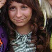 Катя, 28