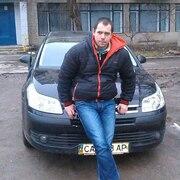 Андрей, 31, г.Смела