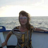 Катя, 31 год, Рак, Москва