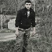 Aram, 21, г.Малоярославец