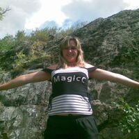 Ирина, 33 года, Дева, Магнитогорск