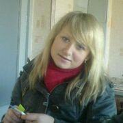 Ольга, 31, г.Узда