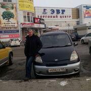 ВАСИЛИЙ, 63, г.Дальнереченск